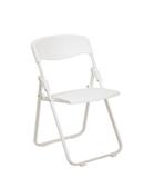 Chaise pliante métal pied en